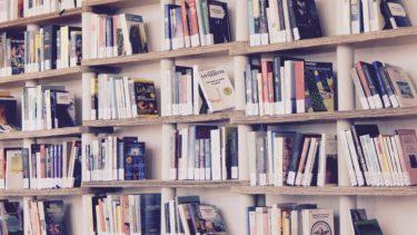 高校生向け英語力UPのためのお勧め図書&映画